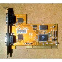 Контроллер COM-портов (PCI)