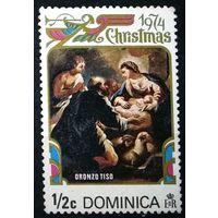 Доминика 1974 г Живопись Картины Рождество Религия **