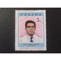 Панама 1973 персона
