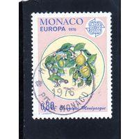 Монако. Ми-1230.Керамическая декоративная тарелка (20 век). Серия: Europa (C.E.P.T.) 1976 - Ремесла