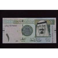 Саудовская Аравия 1 риал 2007 UNC