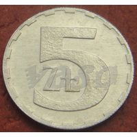 295**  5 злотых 1990 Польша