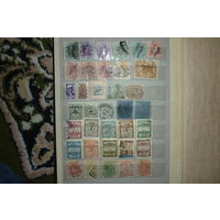 Старенькие марки разных стран .