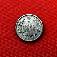 58-18 Китай, 1 фэня 1960 г.