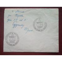 Конверт со спецгашением 1-й конкурс имени Чайковского. 1958 г.