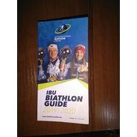 Каталог Биатлон IBU Biathlon Guide 19-20