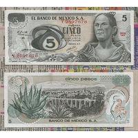 Распродажа коллекции. Мексика. 5 песо 1972 года (P-62c.2 - 1969-1978 Issue)