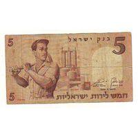 Израиль. 5 лир 1958 г.