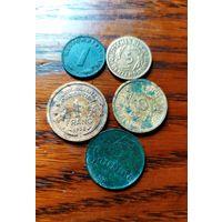 Монетки,лотом.