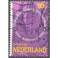 Нидерланды Европа-Септ 1992 год Колумб парусник