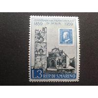 Сан-Марино 1959 марка в марке