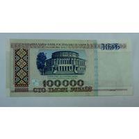 100000 руб. 1996г. Беларусь.