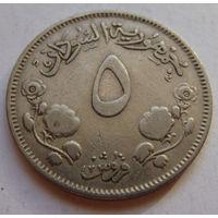 Судан 5 киршей 1956 г