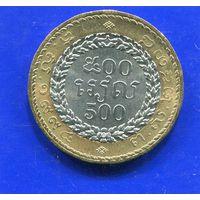 Камбоджа 500 риэлей 1994,биметалл, UNC