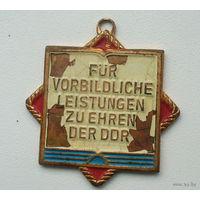 Значок, подвес,  ГДР