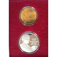 10, 2 злотых 2002, Польша, Генерал Владислав Андерс. Серебро, оригинальный футляр на 2 монеты