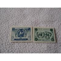 Почтовые марки Иран 11
