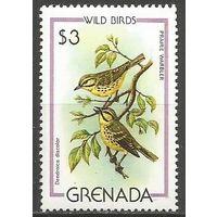 Гренада. Птицы. Лесной певун. 1980г. Mi#1030.
