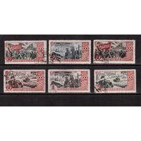 СССР-1947 (Заг.1095-1100)  гаш. , 30-лет революции