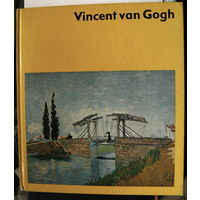 Vincent van Gogh. Винсент Ван Гог. Альбом