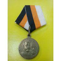 Медаль 300 лет Дому Романовых(РИ). Оригинал. Состояние!!!