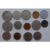 Набор монет. Лот 207