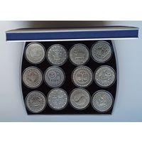 Знаки зодиака 20 рублей 2009 Ag Футляр для 12 монет с капсулами 45.00 mm