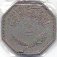 Ирак, 250 филсов 1981 года, (в запайке).