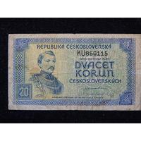 Чехословакия 20 крон 1945 г