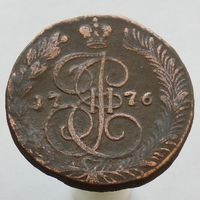 5 копеек 1776 ЕМ