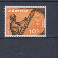 [1040] Замбия 1964. Добыча руды.Шахтер.