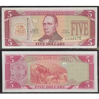 Распродажа коллекции. Либерия. 5 долларов 2009 года (P-26e - 2003-2011 Issue)