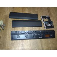 Пластик от Электроника Д1-012