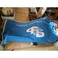 Флаг ФПБ, 170*80 см.