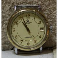 Часы мужские механические Полёт 2614
