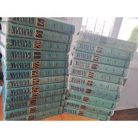 Бальзак. Собрание сочинений в 24 томах. Нет тома 10, 19.  (1960 г.)