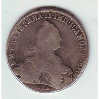 1 рубль 1774 г.