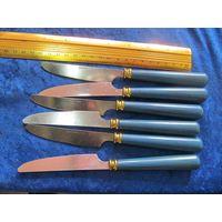 Шесть ножей вместе. Торги!
