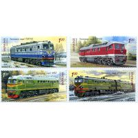 Украина 2008 Локомотивы 0941-0944 Серия марок **