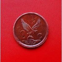 39-10 ЮАР, 2 цента 1996 г.