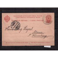 Откр.письмо-1901 (Финляндия-Россия-Германия)  Сердоболь