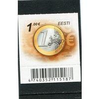 Эстония. Монеты на марках. Евромонета. Самоклейка