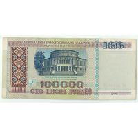 Беларусь, 100000 рублей 1996 год, серия вБ