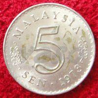 7505:  5 сен 1973 Малайзия