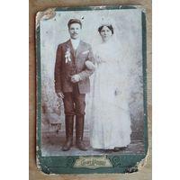 Фото свадебное. До 1917 г. 10.5х16 см.