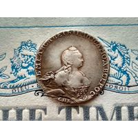 Монета РИ, 1 рубль 1756.