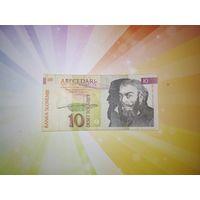 Словения 10 толаров 1992г