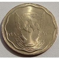 Судан. 10 миллимов 1980 год  KM#111