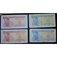 Банкноты Украина: 1-3-5 купонов 1991г