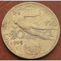 4808:  20 чентезимо 1909 Италия